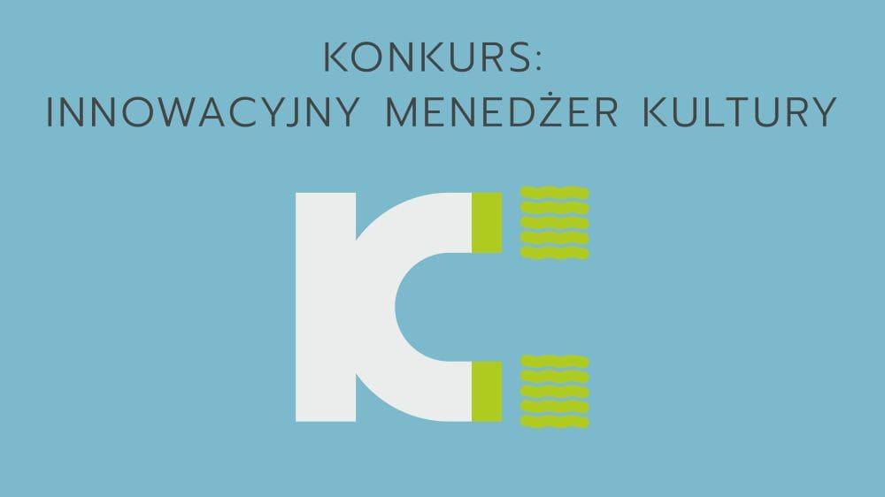 innowacyjny menedzer kultury 2018 min
