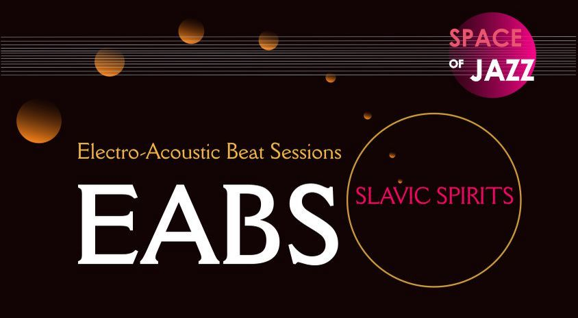 13-14 marca, on-line | EABS Electro-Acoustic Beat Session – Space of Jazz / Przestrzeń jazzu