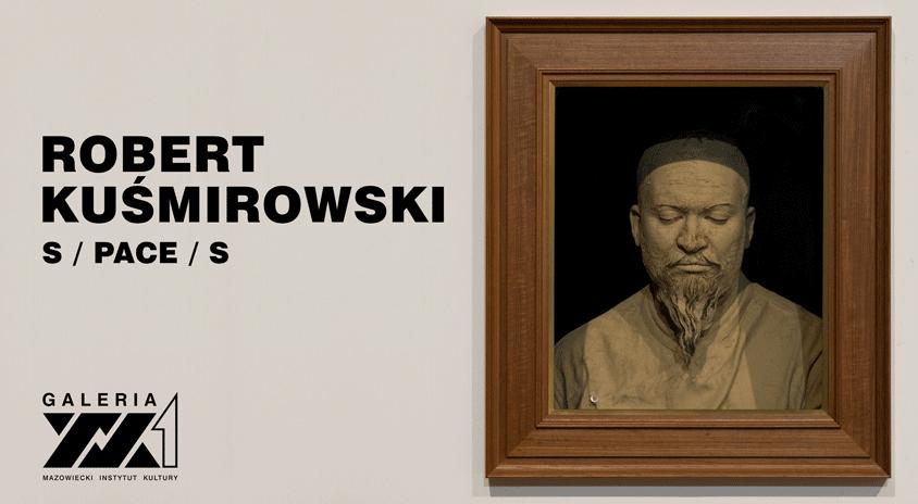 Noc Muzeów w Galerii XX1 – 15 maja, Warszawa | Robert Kuśmirowski, Instalacja artystyczna site-specific S / PACE / S – Galeria XX1