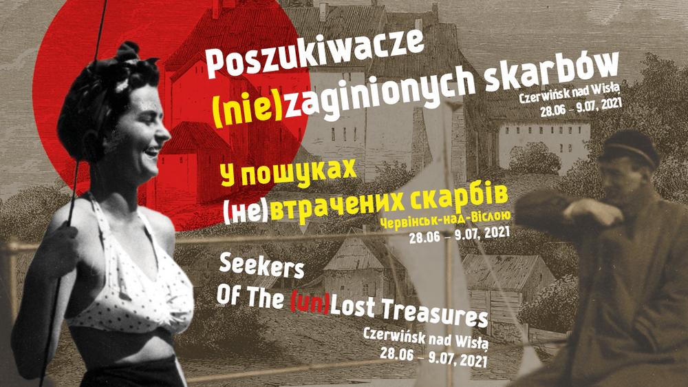 grafika: stare zdjęcie kobiety w kostiumie kąpielowym, napis Poszukiwacze (nie)zaginionych skarbów w języku polskim, angielskim i rosyjskim