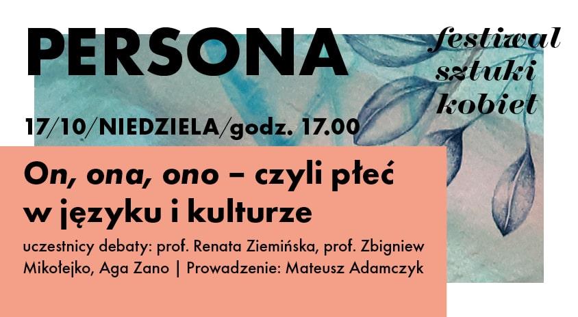 17 października, Warszawa | On, ona, ono – czyli płeć w języku i kulturze. Festiwal PERSONA